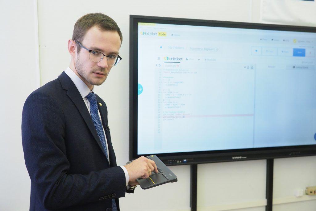 Москва запустила проект «Классный руководитель онлайн»