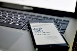 Более 50% QR-кодов оформлено предприятиями сферы услуг по их инициативе