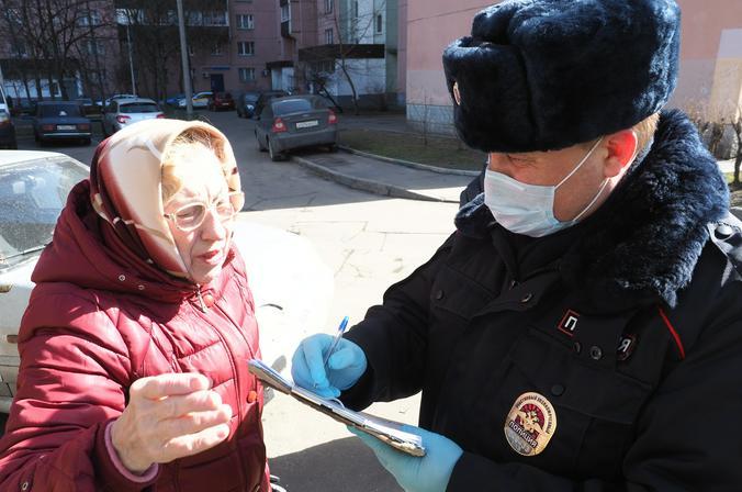 Юристы рассказали о правомочности московских штрафов