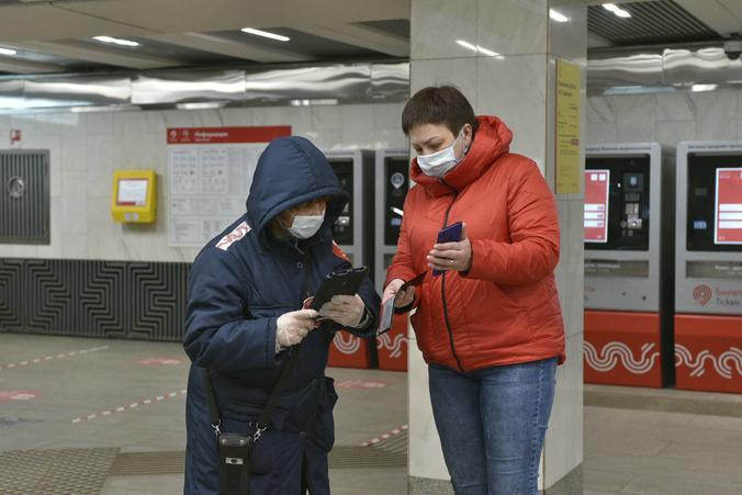 В Москве за сутки выявили 48 больных COVID-19 нарушителей самоизоляции