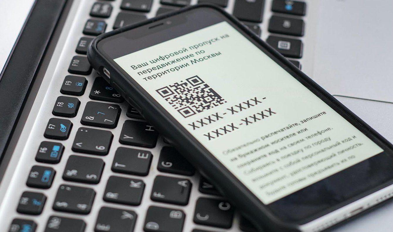 С 27 мая в столице будут действовать только московские цифровые пропуска. Фото: сайт мэра Москвы