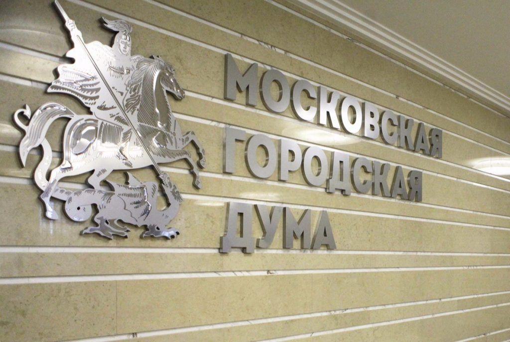 Депутат МГД отметила увеличение объемов оказания плановой медпомощи в лечебных учреждениях Москвы