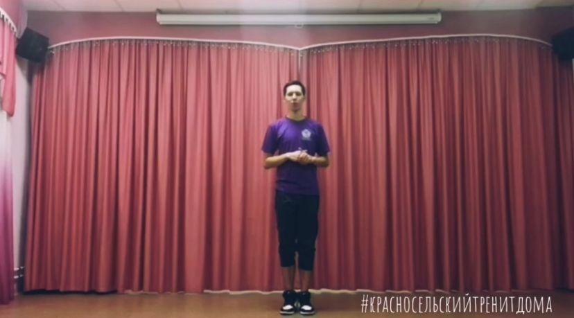 Зрители разучат один из элементов латиноамериканских танцев. Фото предоставили активисты Молодежной палаты