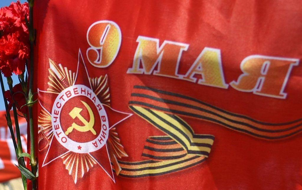 Трансляция «Бессмертный полк онлайн» началась в Москве