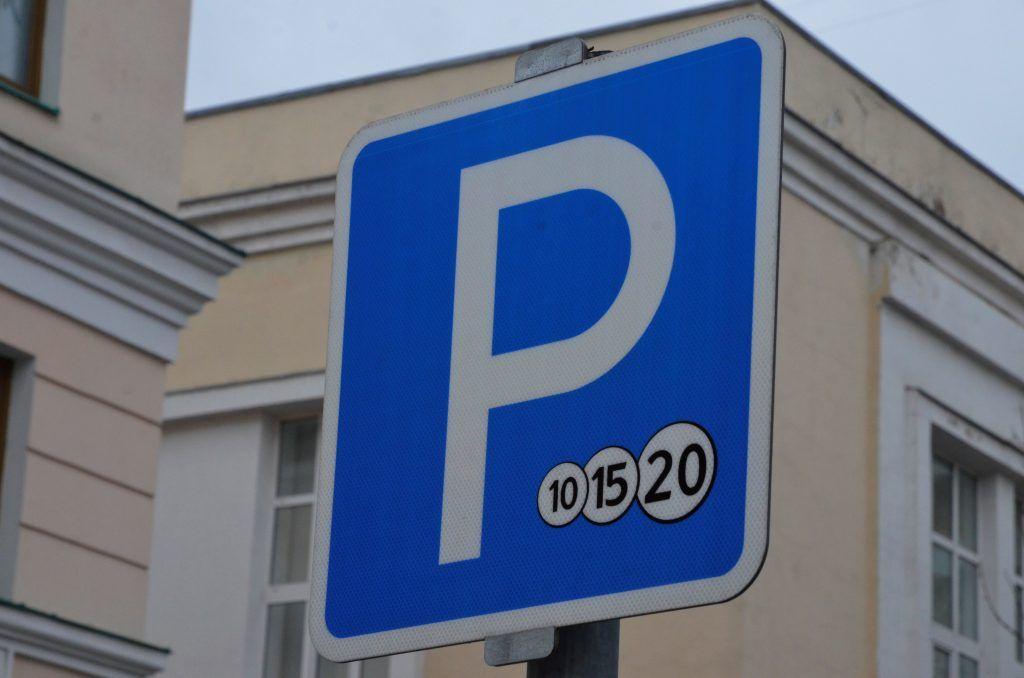 Столичный паркинг для автобусов насчитывает более 120 мест. Фото: Анна Быкова