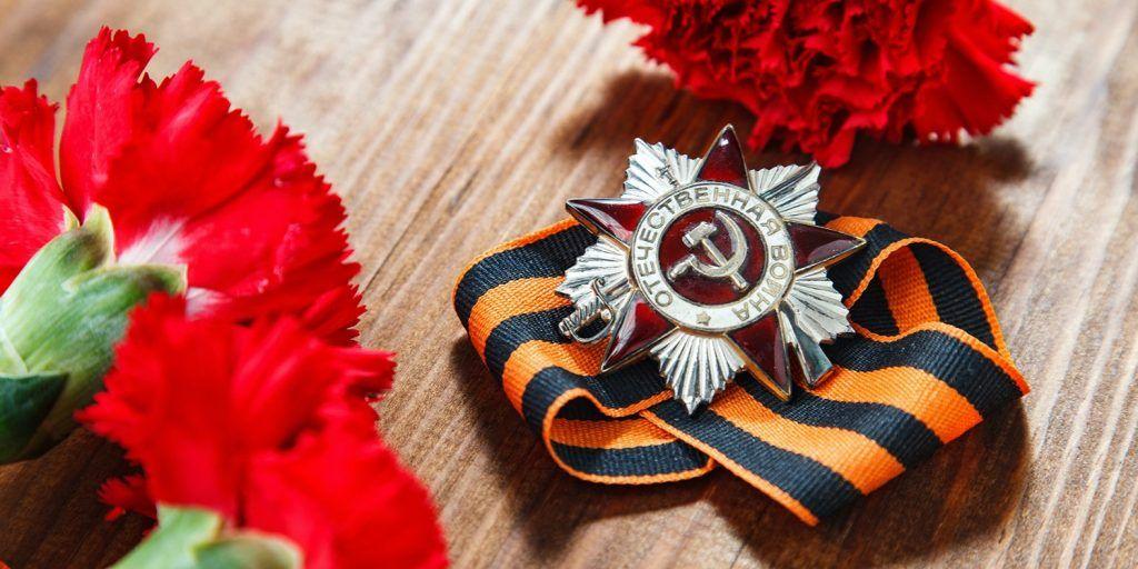 Уважаемые Ветераны Великой Отечественной войны!