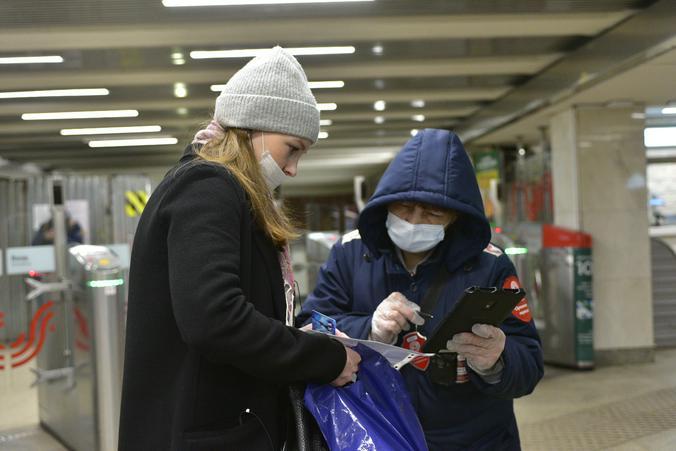 За сутки в Москве выявлено 1079 фактов нахождения граждан на улице без оснований