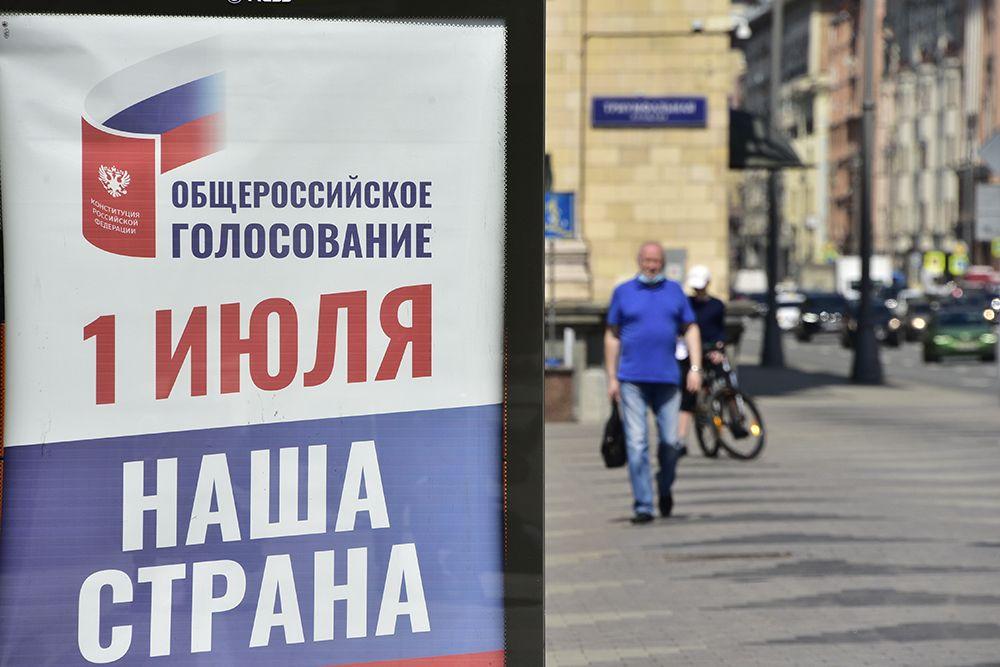 Композитор Алексей Рыбников проголосовал по вопросу внесения поправок к Конституции