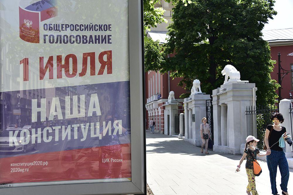 Проголосовать по поправкам в Конституцию РФ можно и на участке по месту жительства или регистрации. Фото: Пелагия Замятина, «Вечерняя Москва»