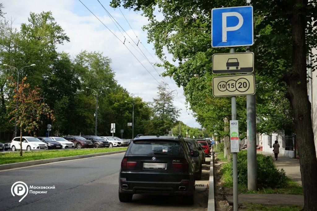 Число парковочных сессий за неделю приблизилось к уровню прошлого года