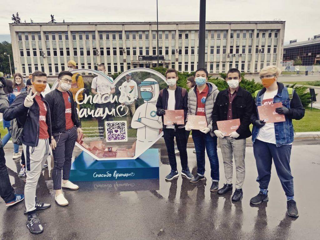 Активисты Пресненского района приняли участие в акции «Спасибо врачам»