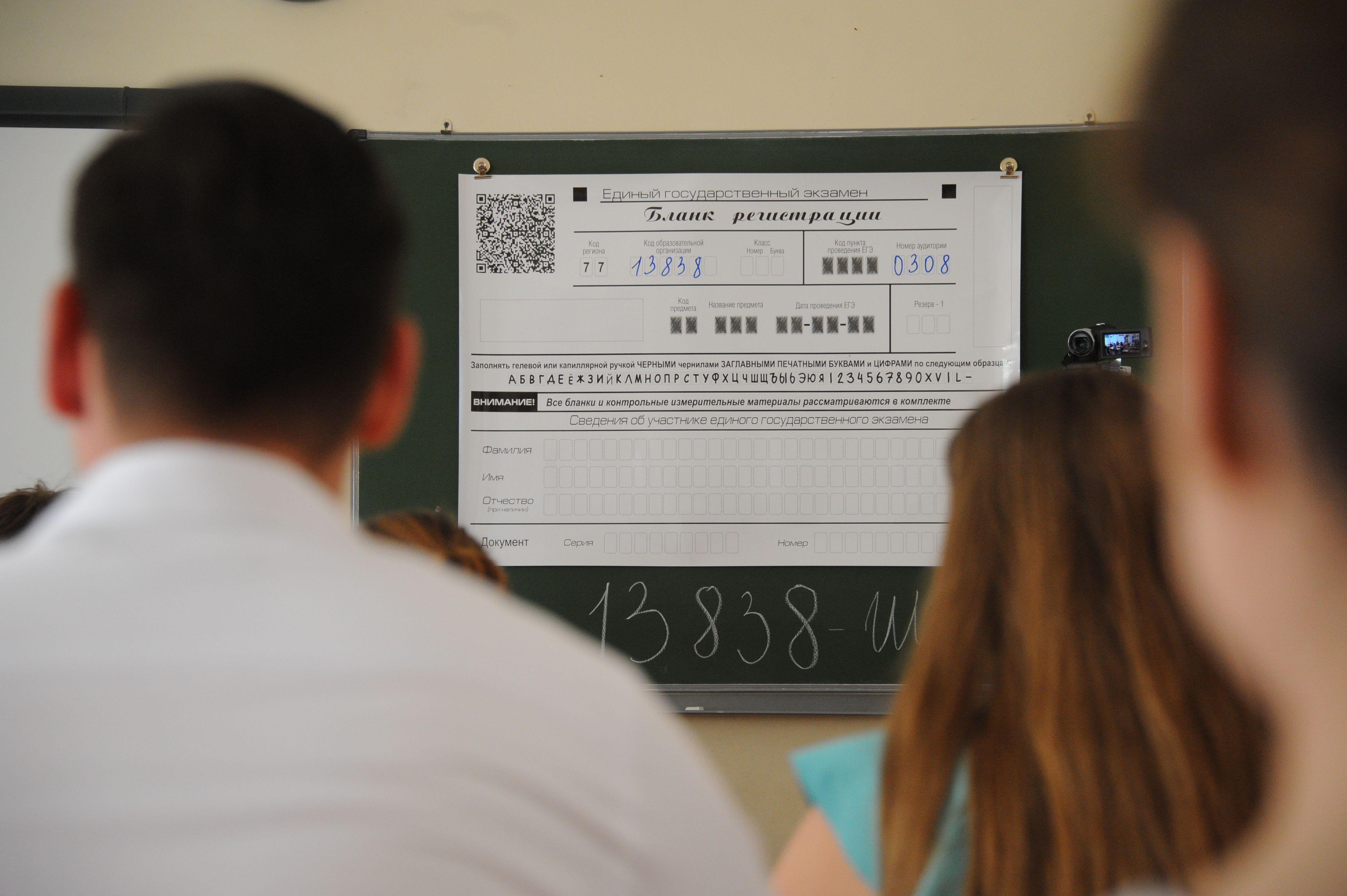 Около 80 тыс выпускников планируют сдавать ЕГЭ в Москве в этом году. Фото: Александр Кожохин, «Вечерняя Москва»