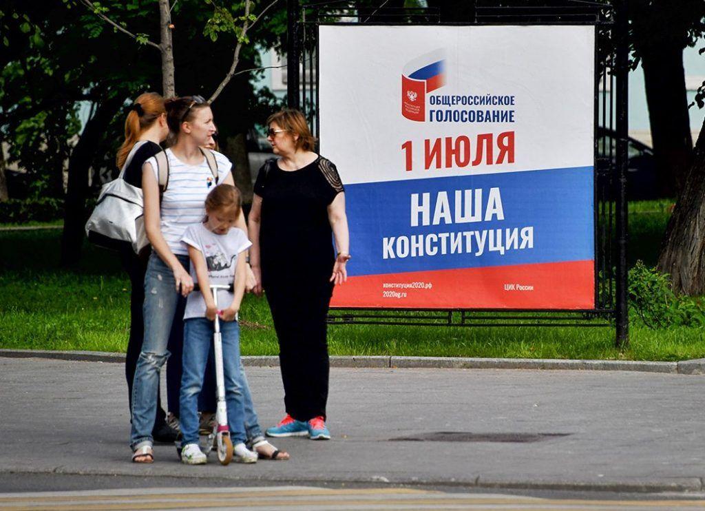 Дмитрий Реут: Москва полностью готова к голосованию по Конституции