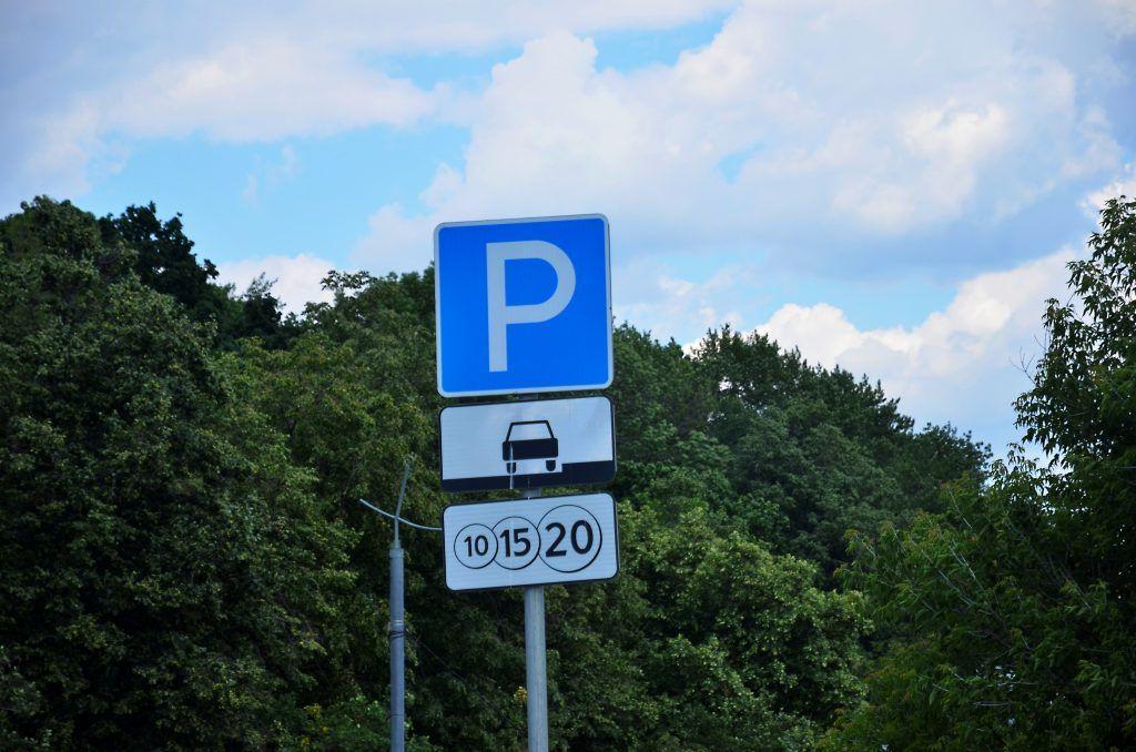 Востребованность платных парковок возросла в начале июня