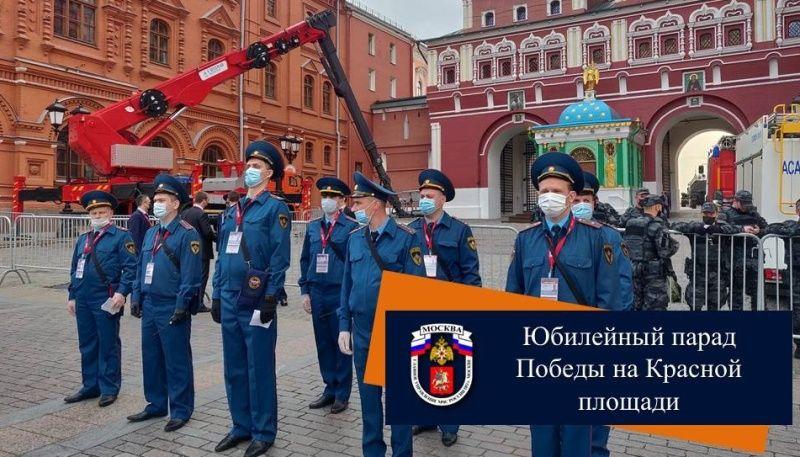 Юбилейный парад Победы на Красной площади