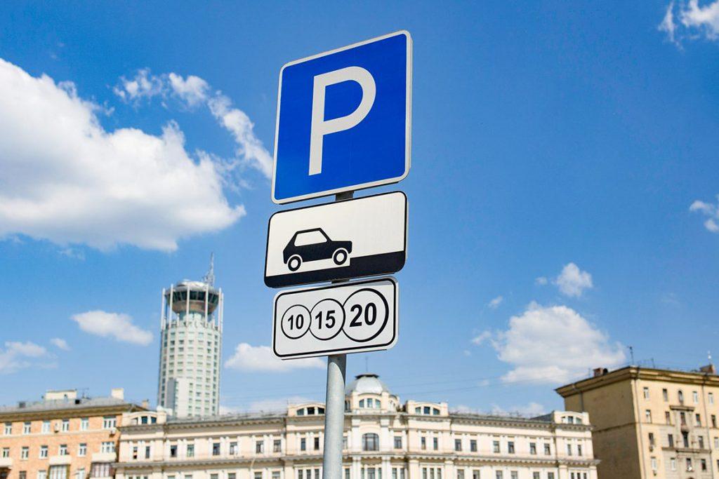 Парковка на Крымской улице будет работать в прежнем режиме с 24 июня