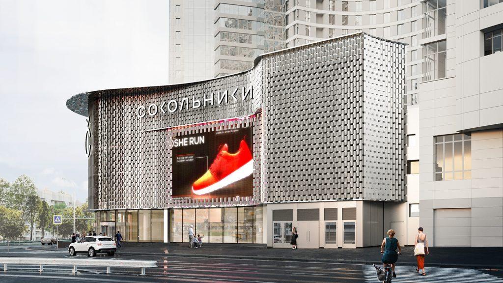Торговый центр в Сокольниках покроют металлическим «оперением»
