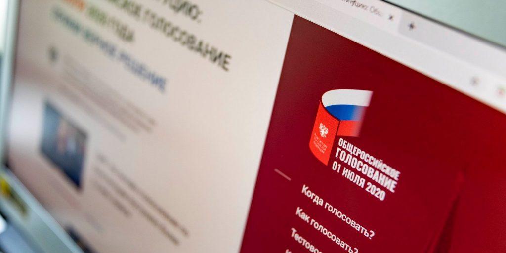 Депутат МГД Олег Артемьев: Электронное голосование станет частью новой электоральной культуры