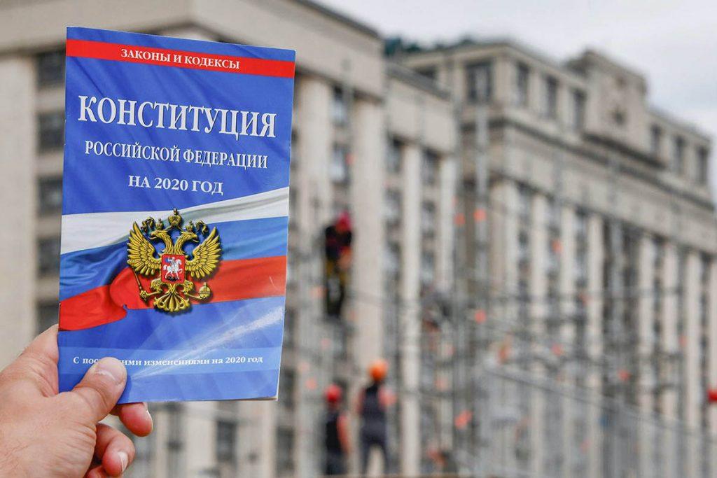 ЦИК: Более, 2,8 млн москвичей проголосовали за поправки к Конституции