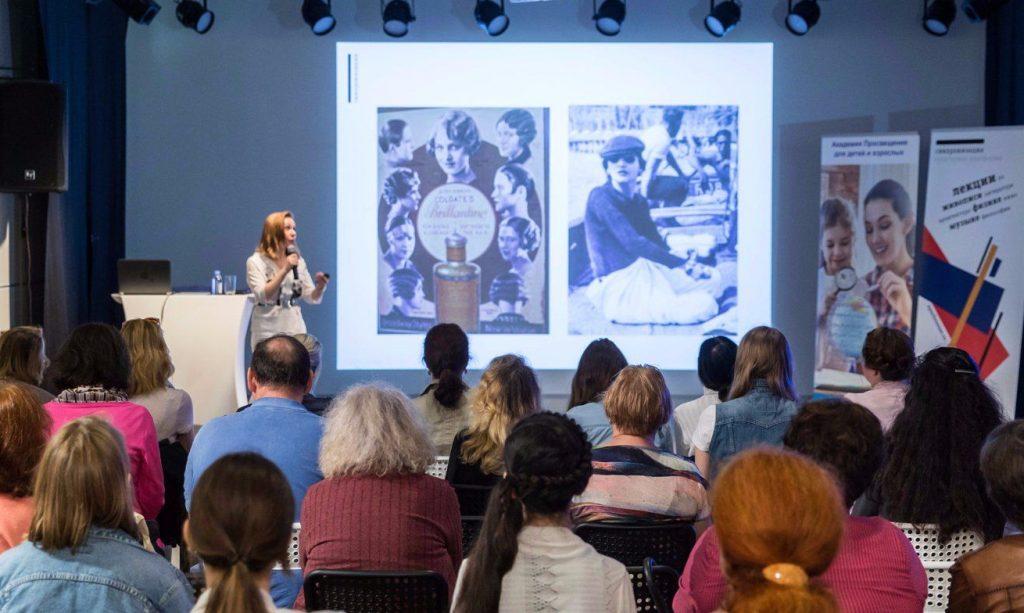 Русские сказки покажут во вновь открывшихся кинозалах Третьяковской галереи. Фото: сайт мэра Москвы