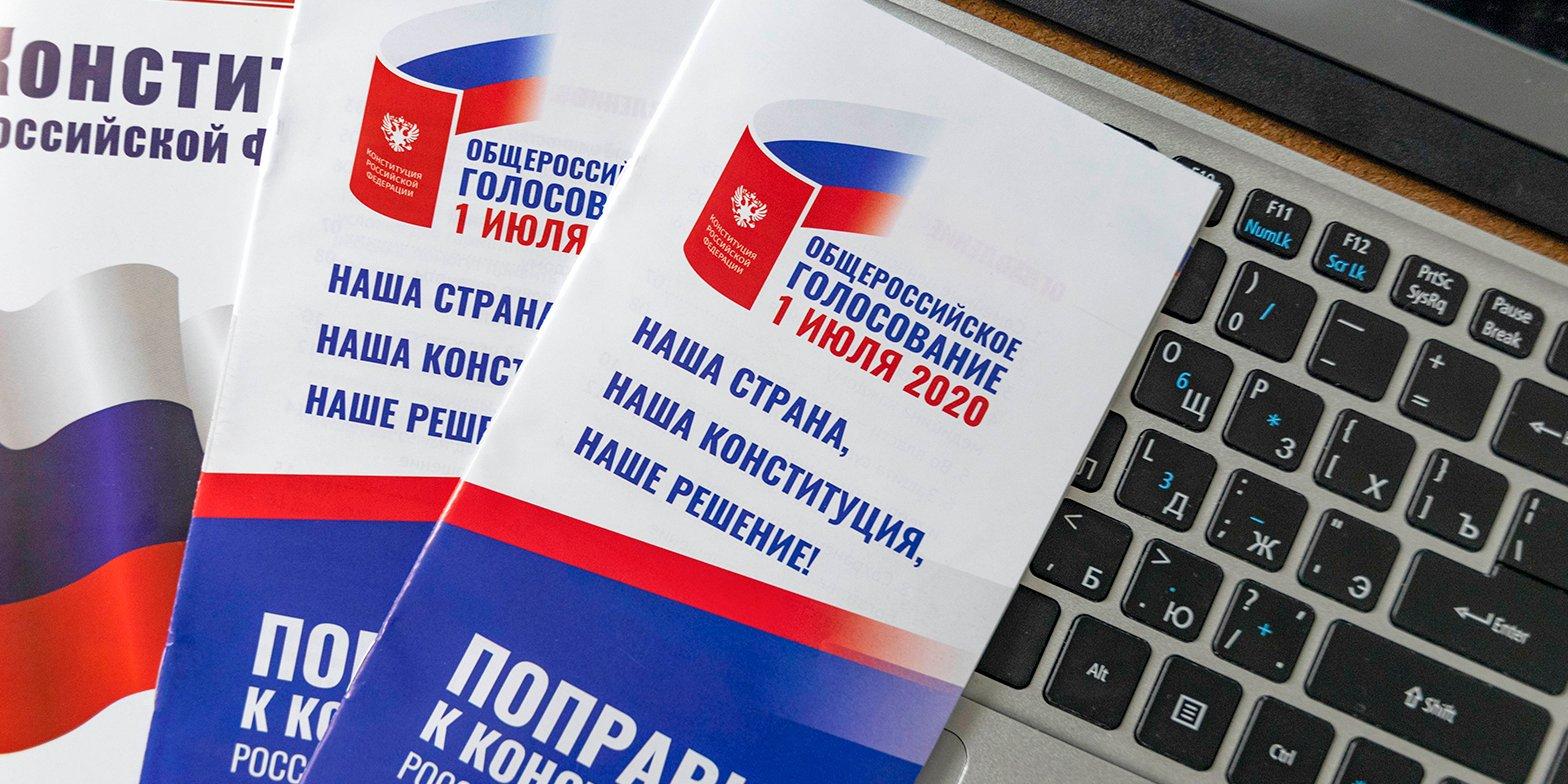 Данные участников онлайн-голосования проходят масштабную проверку. Фото: сайт мэра Москвы