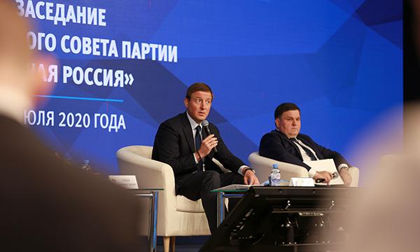 Андрей Турчак: Перед «Единой Россией» стоит задача по наполнению конкретным содержанием каждого положения Конституции