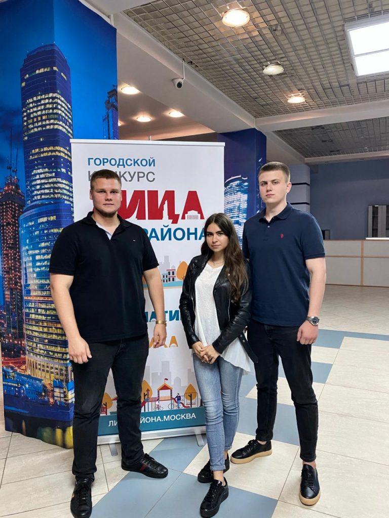Активисты Молодежной палаты района Замоскворечье приняли участие в конкурсе «Лица района»