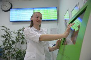 Пройти онкоскрининг можно бесплатно в 66 медучреждениях. Фото: Наталья Феоктистова