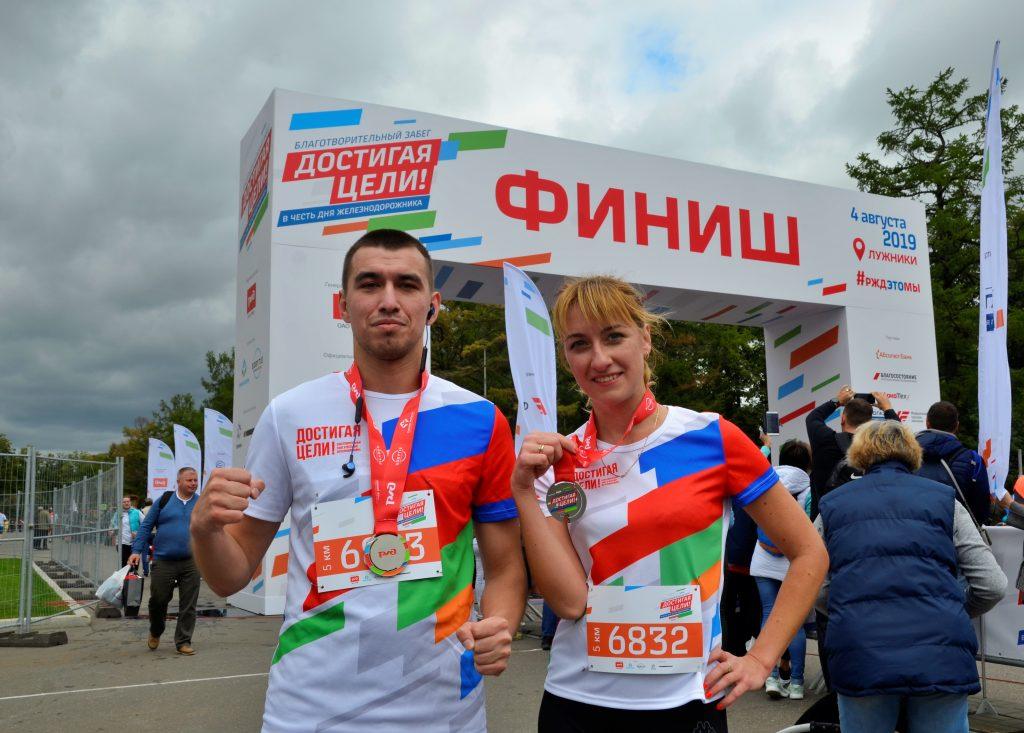 Спортивно-музыкальный фестиваль «Достигая цели!» пройдет 2 августа в Лужниках