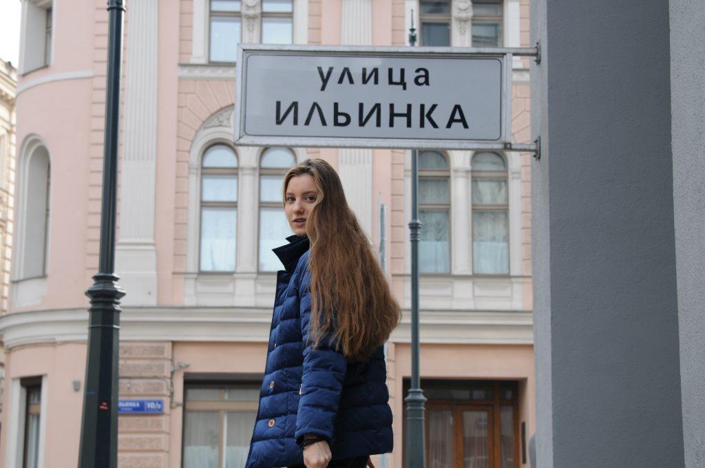 Подозрительный предмет перекрыл улицу Ильинка в центре Москвы