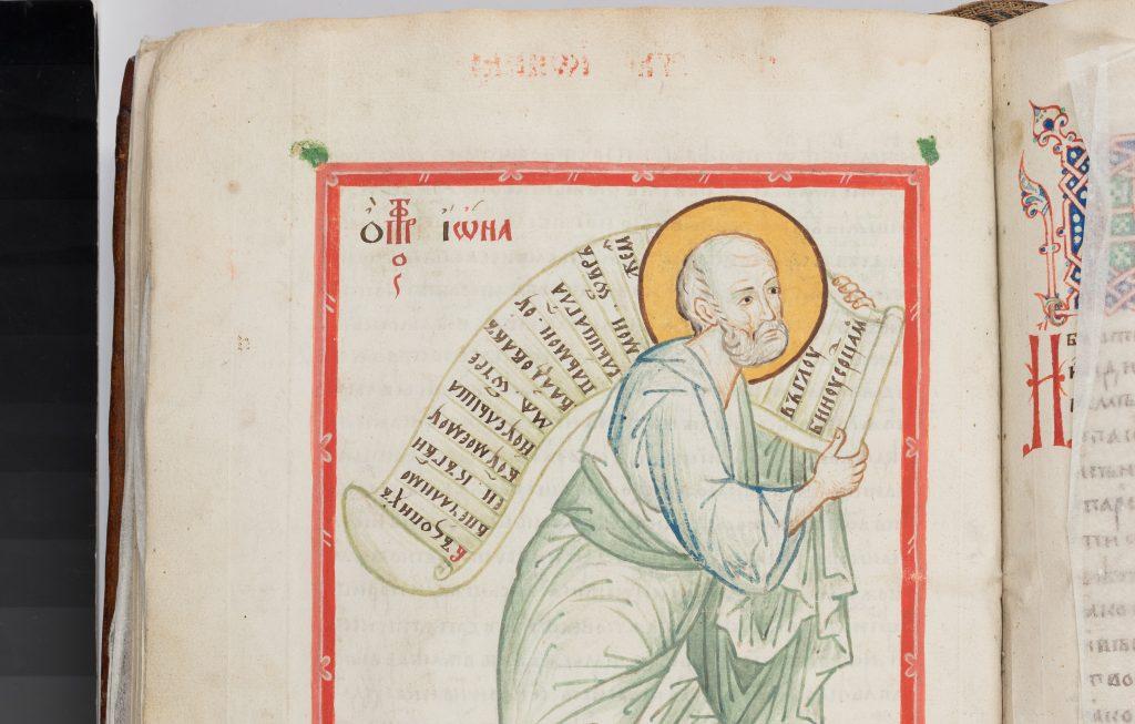 Книги пророков: новую выставку откроют в музее имени Андрея Рублева