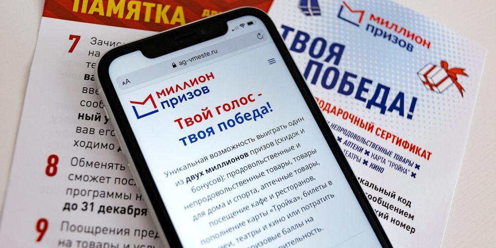 С пятницы отражено более 13 тыс атак на сайт ag-vmeste.ru