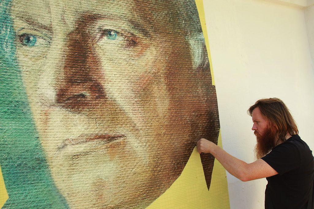Фотофакт: в «Аптекарском огороде» появится фреска с изображением Иосифа Бродского