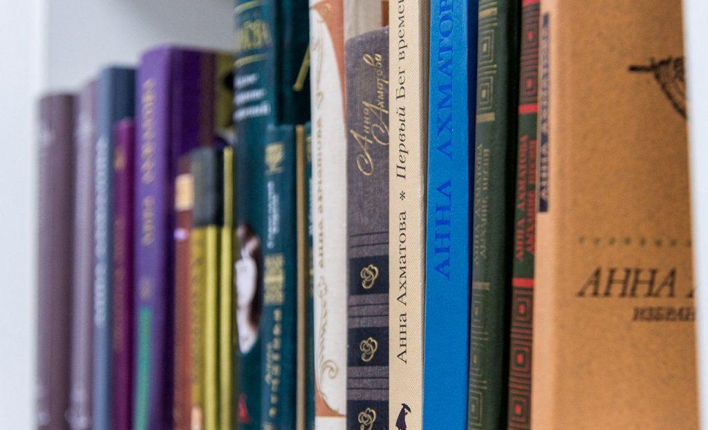 Поэты пушкинской поры: круглый стол проведут в Пушкинской читальне