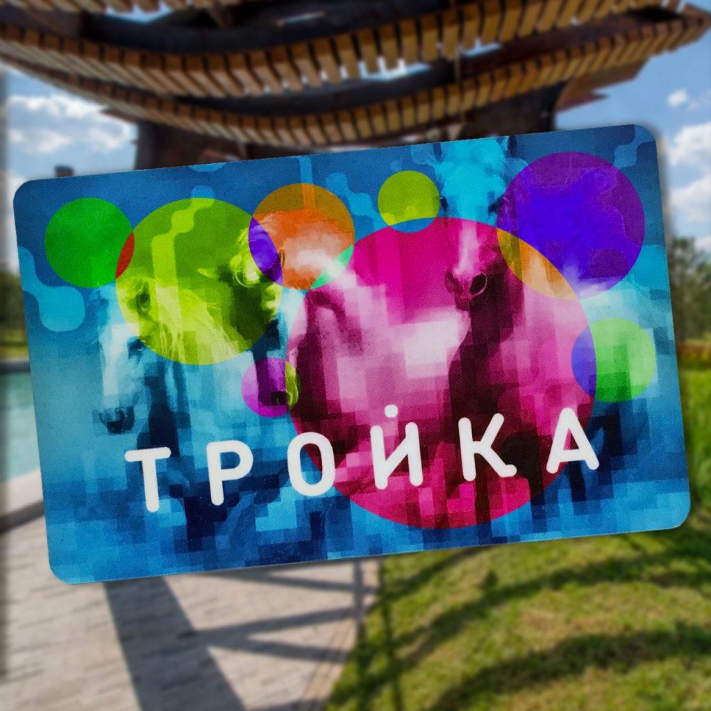 Парк Москвы на «Тройке»: новое онлайн-голосование запустили на портале «Активный гражданин»