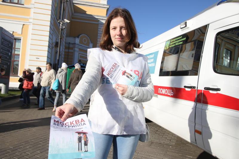 Около 450 пунктов вакцинации от гриппа будет работать в Москве с 1 сентября