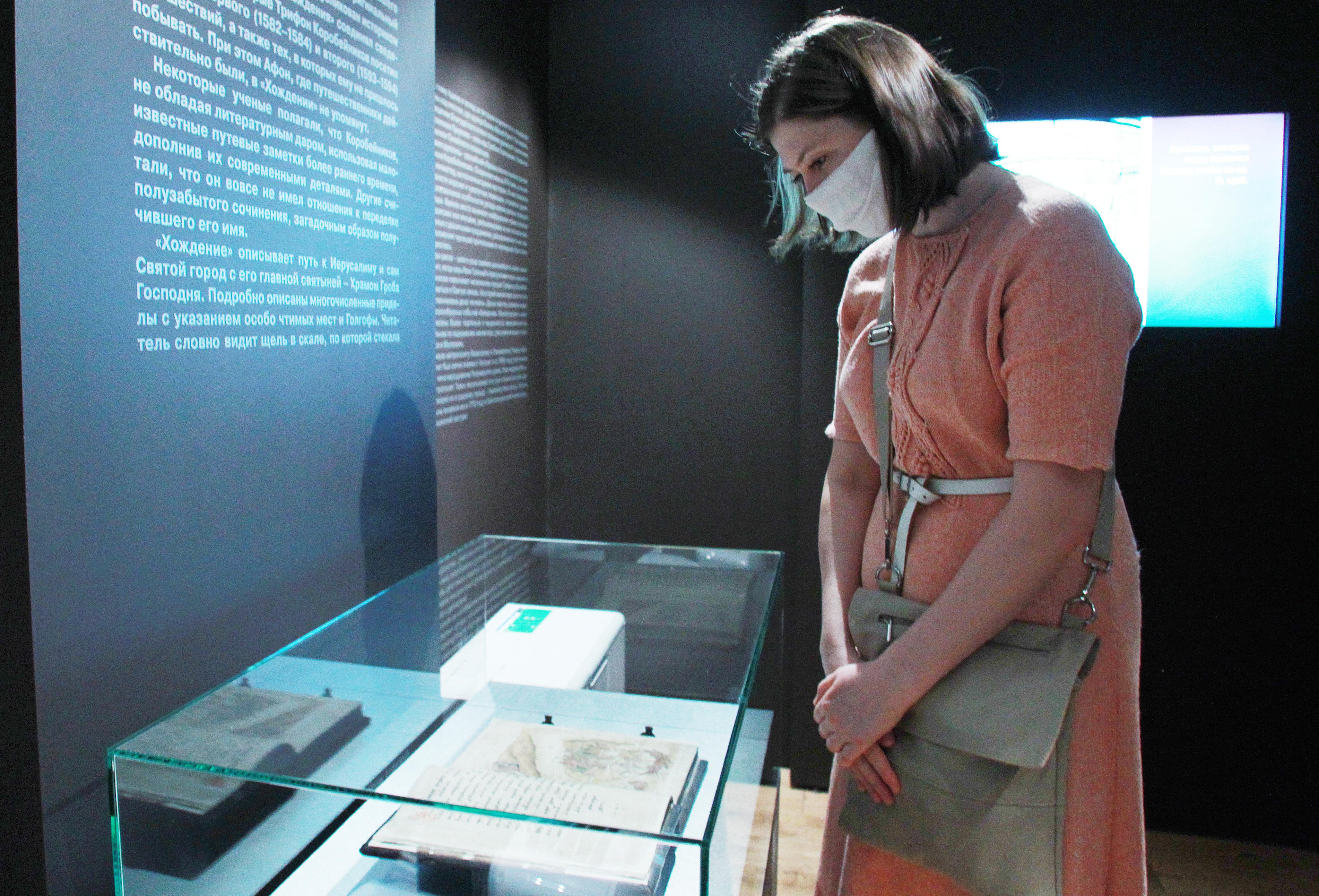 История одного народа: в музее Востока откроют выставку израильского художника. Фото: Наталия Нечаева, «Вечерняя Москва»