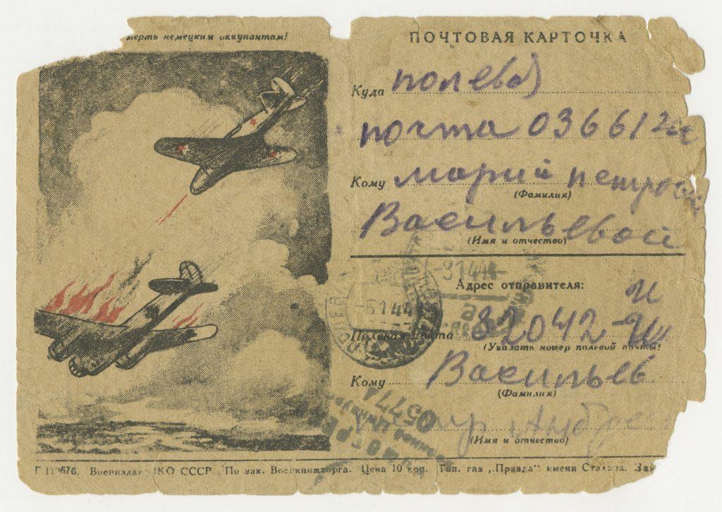 Выставку «Письмо. 75 слов о войне» откроют в Музее Москвы. Фото предоставили в пресс-службе Музея Москвы