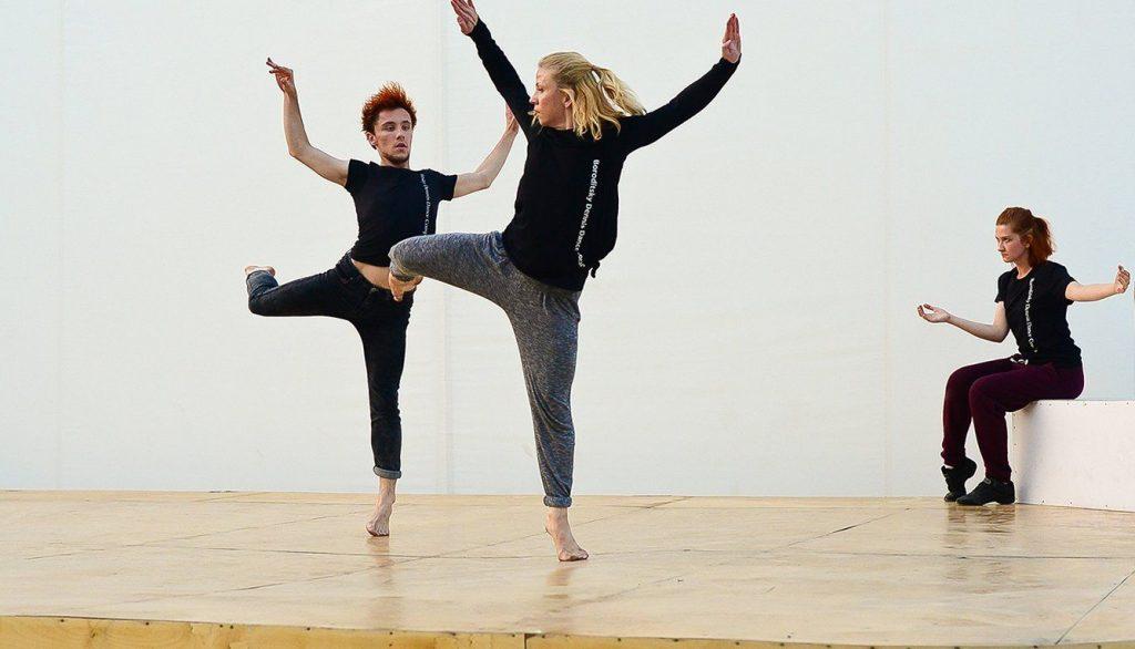 Популярному виду танца научат всех желающих в культурном центре «Новослободский»