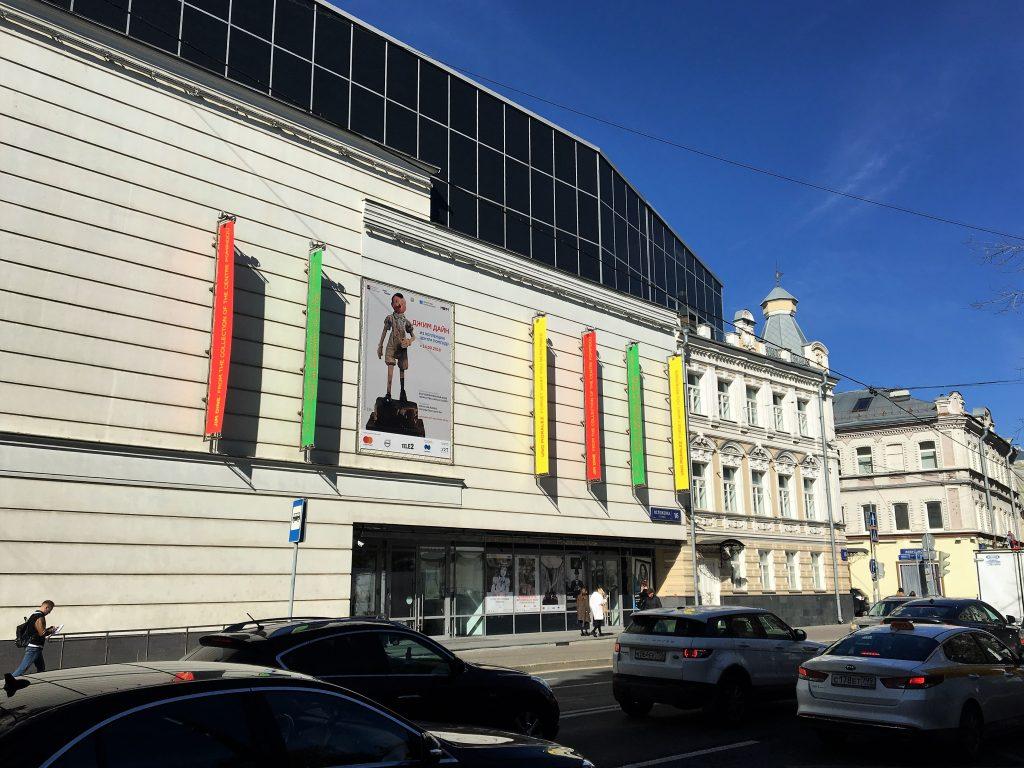 Цветы врачам: тематическую экспозицию подготовят в Мультимедиа Арт Музее. Фото: Анна Быкова