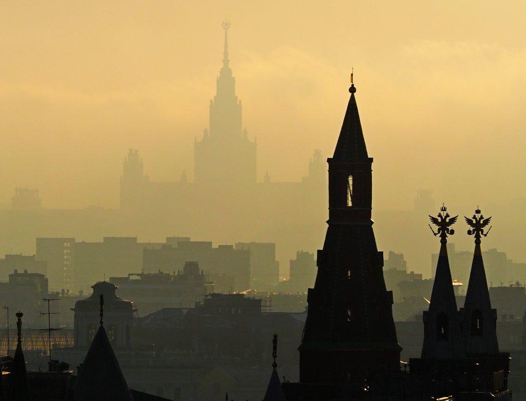 Ночь на пятницу будет туманной в Москве