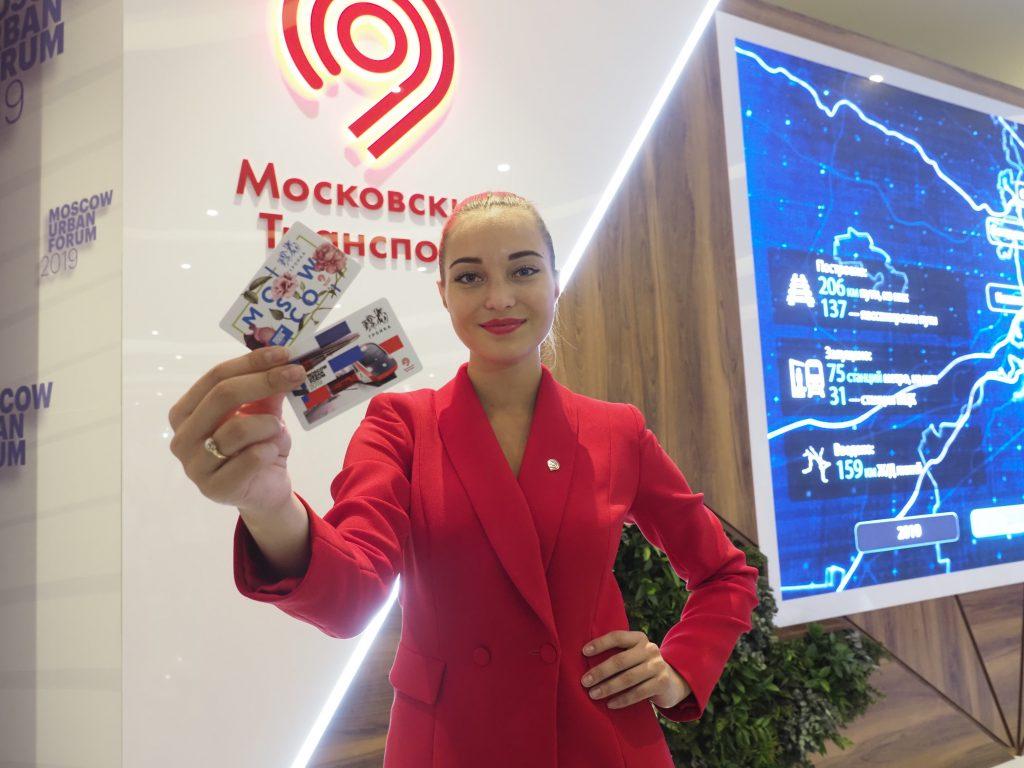 Москва персонализировала карту «Тройка»