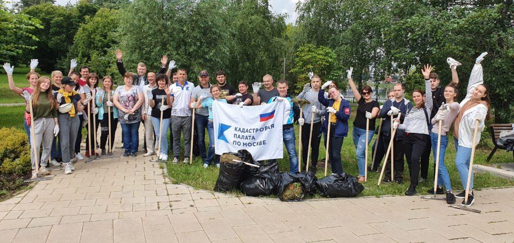 Кадастровая палата по Москве приняла участие в экологической акции «Сохраним родной край»