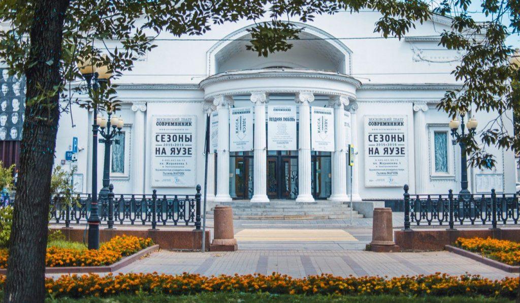 Собрание сочинений: театр «Современник» откроет 65 сезон в октябре