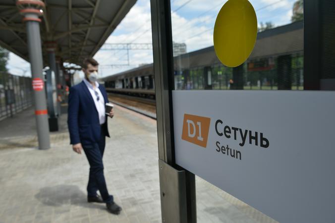 Новых 14 станций появятся на линиях Московских центральных диаметров. Фото: архив