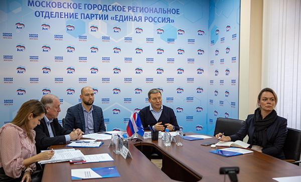 Московские единороссы начали подготовку к избирательному циклу - 2021
