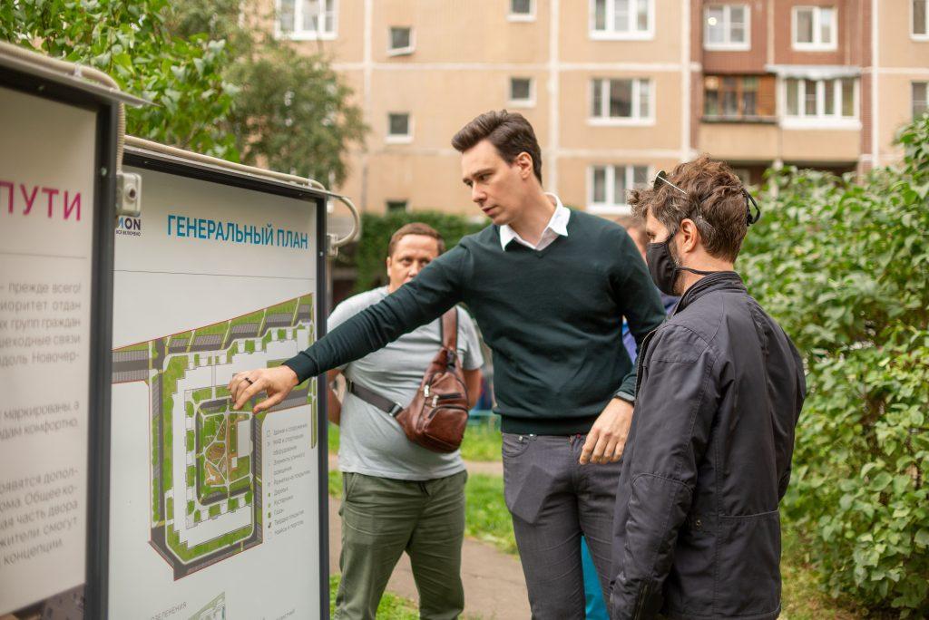 Проекты по благоустройству дворов презентовали в рамках программы «Мой район»