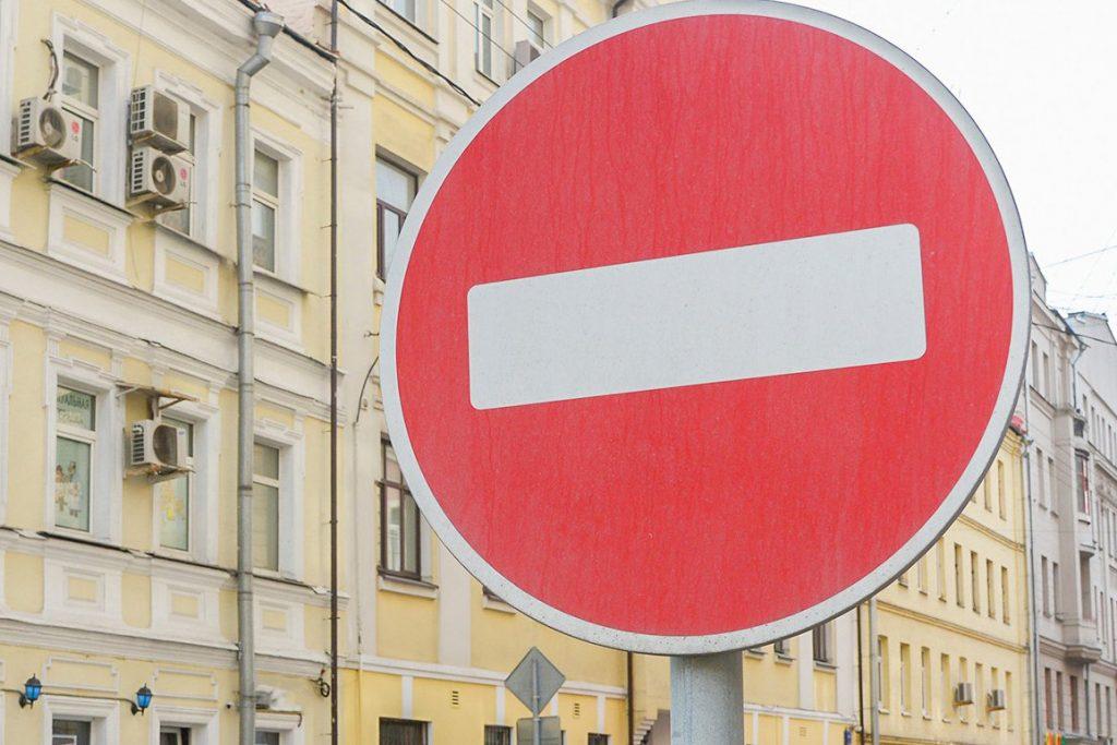 Крутицкую набережную в центре Москвы перекроют на год