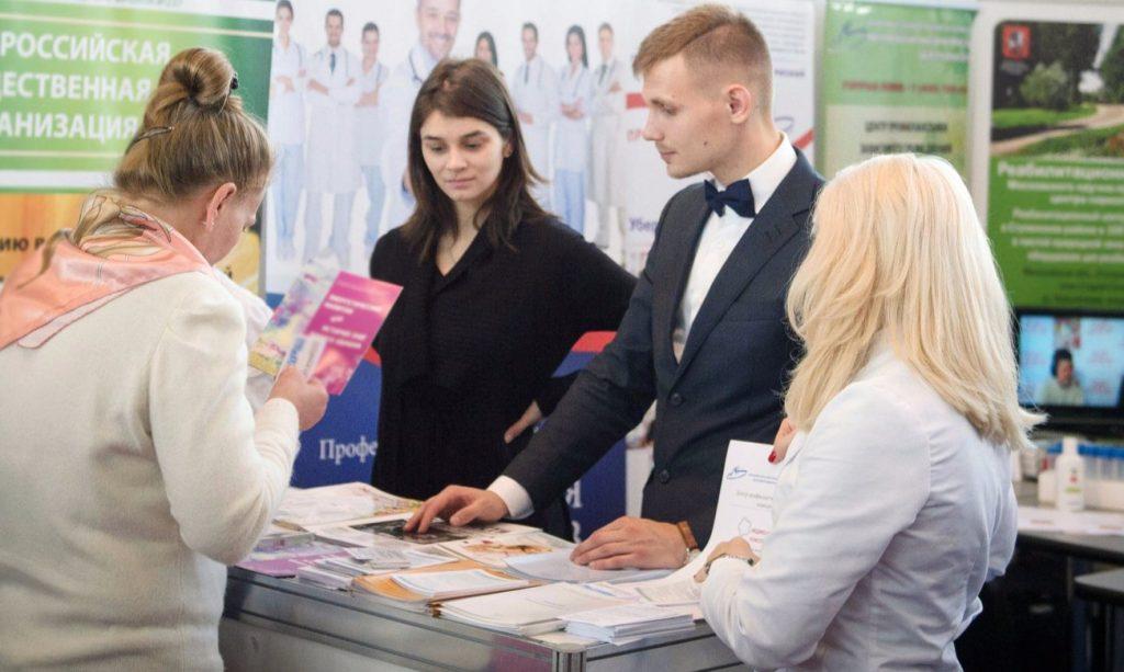 Территория карьеры: для молодежи Москвы проведут ярмарку вакансий онлайн