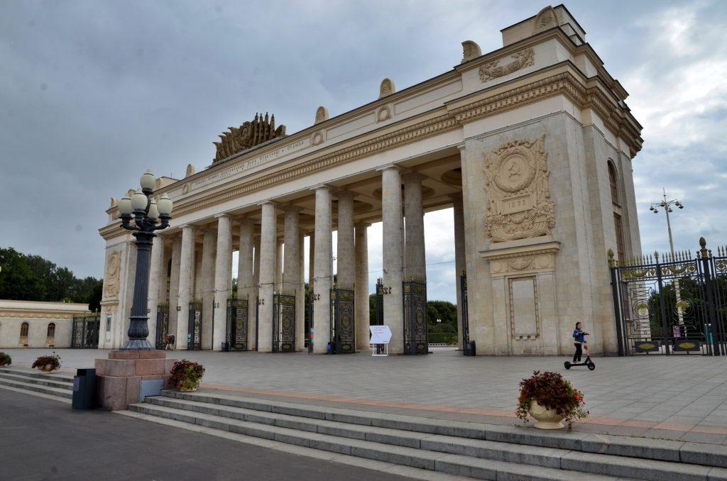 Ты в Москве: в Парке Горького открылась лаборатория для молодежи